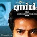 munnariyippu-malayalam-movie-poster2