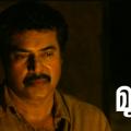 munnariyippu-malayalam-movie-poster3