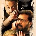 munnariyippu-malayalam-movie-poster4