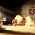 munnariyippu-malayalam-movie-poster7