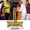 rajadhi-raja-malayalam-movie-pooja-stills2