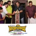 rajadhi-raja-malayalam-movie-pooja-stills3