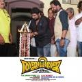 rajadhi-raja-malayalam-movie-pooja-stills6