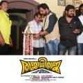rajadhi-raja-malayalam-movie-pooja-stills7