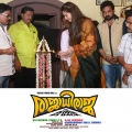 rajadhi-raja-malayalam-movie-pooja-stills9