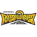rajadhi-raja-malayalam-movie-poster-1