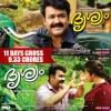 Drishyam 11 Days Collection