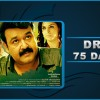 Drishyam 75 Days Collection
