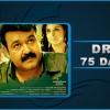 Drishyam 75 Days Collection