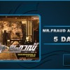 Mr.Fraud 5 Days All India Collection