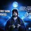Koothara First Day First Show Live Updates