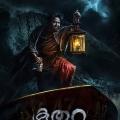 koothara-malayalam-movie-posters-1