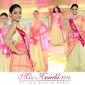 miss-kerala-2014-photo-41